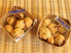 南瓜クッキー